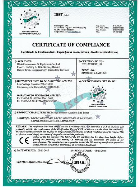 瑞凯仪器-CE认证-2