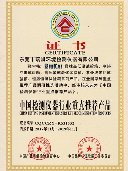 瑞凯仪器-中国检测仪器行业重点推荐产品