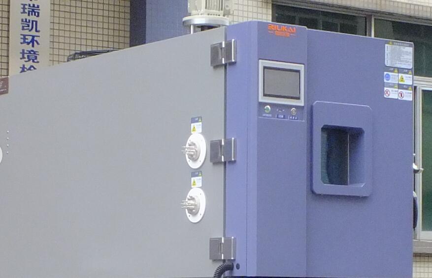如何保证低气压试验箱穿线处用密封不漏气?