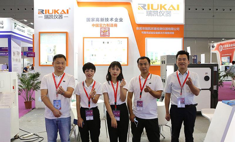 展会速递-瑞凯仪器精彩亮相2021中国光博会(CIOE)